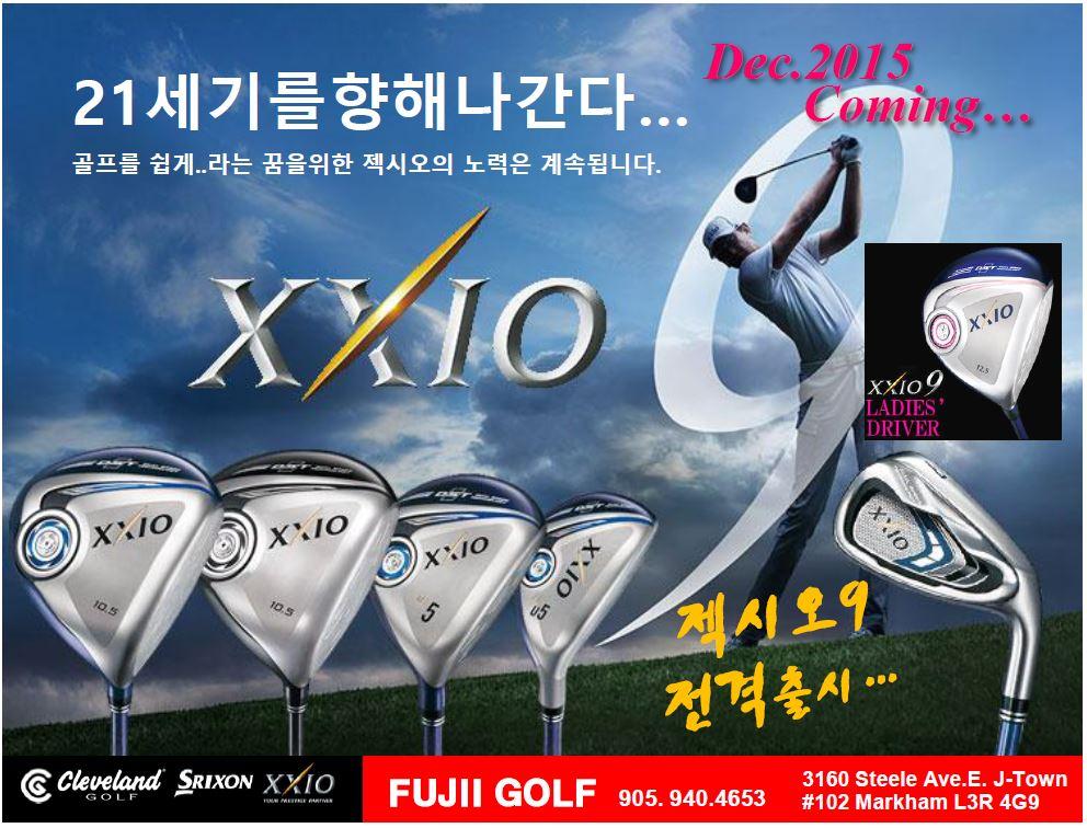 2015-12-14 01_12_00-Korea XXIO.pdf - Adobe Reader