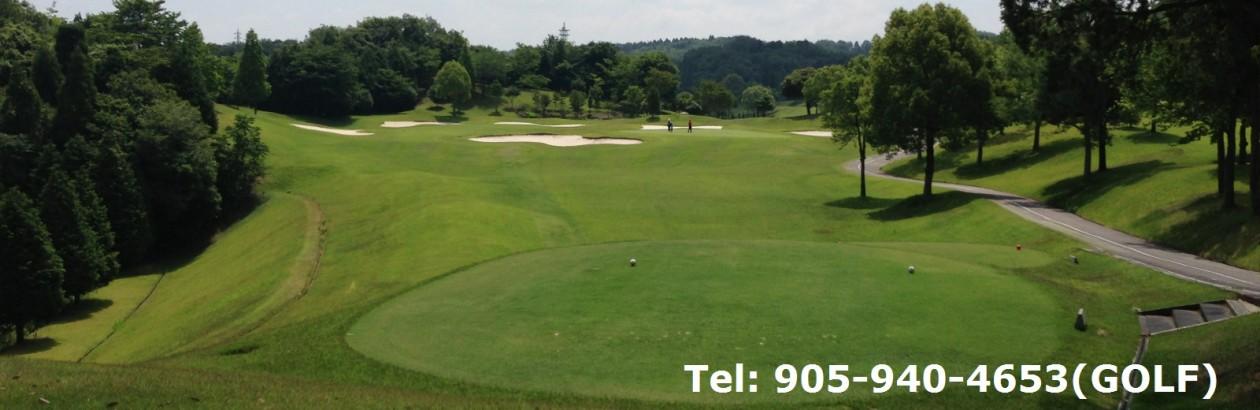 Fujii Golf